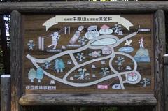 牛原山案内図.jpg
