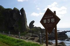 獅子岩トンネル出た所.jpg