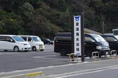 産湯海水浴場.jpg