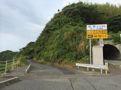 田部トンネル旧道.jpg