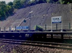 田野畑駅.jpg