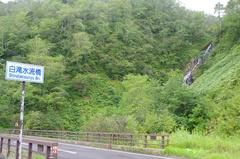 白滝水流橋.jpg