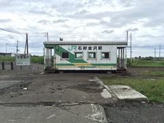 石狩金沢駅.jpg