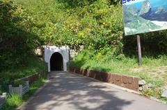 積丹岬トンネル.jpg
