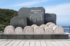 竜飛崎津軽海峡冬景色.jpg
