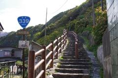 竜飛崎階段国道4下の登り口.jpg