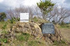 紀伊半島最西端の地.jpg