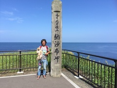 納沙布岬カールラヴィ.jpg