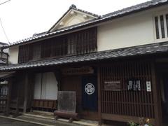 美々津町日向市歴史民俗資料館.jpg