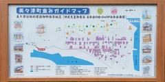 美々津町町並みガイドマップ.jpg