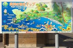 美浜町観光マップ.jpg