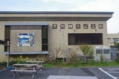 菱川 師宣(ひしかわ もろのぶ)記念館.jpg