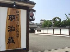 薩摩酒造花渡川醸造所明治蔵.jpg