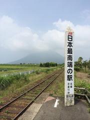 西大山駅と開聞岳.jpg