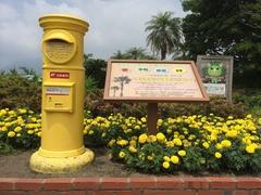 西大山駅幸せを届ける黄色いポスト.jpg