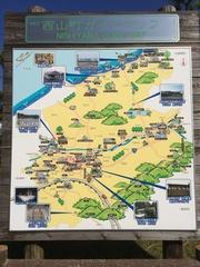西山町ガイドマップ.jpg