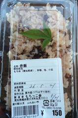 赤飯150円.jpg