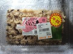 赤飯半額125円.jpg
