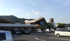 道の駅 あぐり窪川.jpg