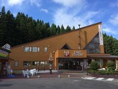 道の駅 あっさぶ.jpg