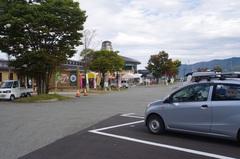 道の駅 おがち.jpg