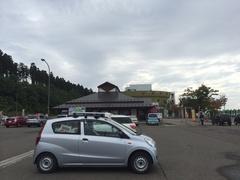 道の駅 ことおか.jpg