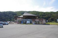 道の駅 こどまり.jpg