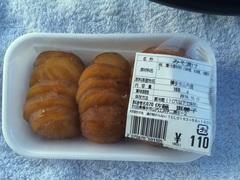 道の駅 さんない柿の味噌漬け110円.jpg