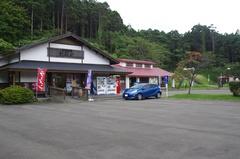 道の駅 はちもり お殿水.jpg