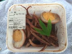 道の駅 ふかうら9イカの煮付け160円.jpg