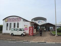 道の駅 ゆうひパーク三隅.jpg