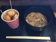 道の駅 フォーレスト276大滝キノコ汁と長芋のサイコロ揚げ.jpg