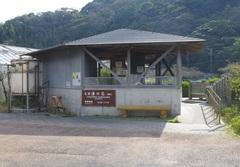 道の駅 下賀茂温泉 湯の花 足湯.jpg