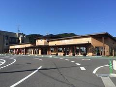 道の駅 和田浦 WA・O!.jpg