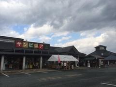 道の駅 天童温泉.jpg