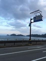 道の駅 宍喰温泉1.jpg