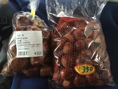 道の駅 岩城6栗2つどちらも350円.jpg