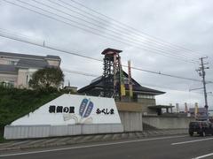道の駅 横綱の里 ふくしま3.jpg