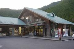 道の駅 熊野きのくに.jpg