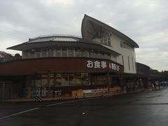 道の駅 紀宝町ウミガメ公園.jpg