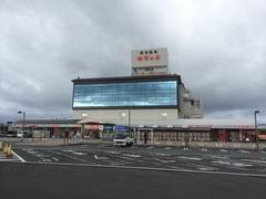 道の駅 象潟(きさかた)1.jpg