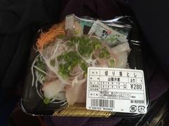 道の駅 阿武町(あぶちょう)刺身切り落とし280円.jpg