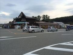 道の駅 鳥海.jpg