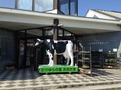 道の駅おおたき.jpg