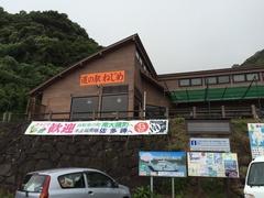 道の駅ねじめ.jpg