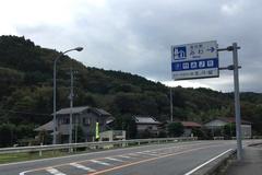 道の駅みわ.jpg