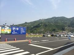 道の駅八幡浜後ろの山.jpg