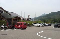 道の駅北川はゆま.jpg