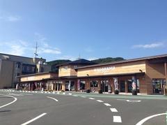 道の駅和田WA O!.jpg
