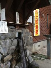 道の駅樋脇湯の滝.jpg